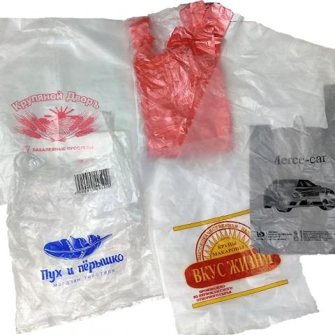 Пакеты полиэтиленовые в Саратове