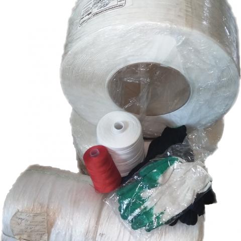 Перчатки и нитки для мешков в Саратове