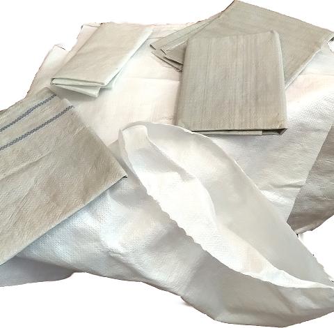 полипропиленовые мешки в Саратове